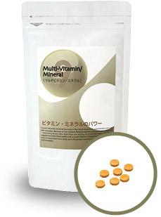 マルチビタミン/ミネラル パッケージ